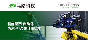 2021 Chinaplas 国际橡塑展和2021中国国际机床展览会(CIMT)